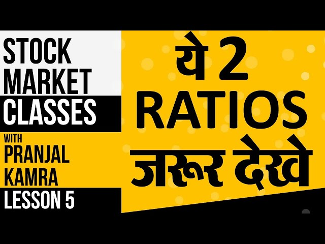 Stock Market Classes - lesson 5   Basics of Fundamental Analysis For Beginners in Hindi