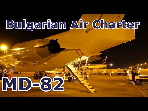 McDonnell Douglas MD-82 | Bulgarian Air Charter | Inflight E