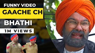 Gaache Ch Bhathi | Chacha Bishna | Holdaar Shoaara | New Comedy 2018 | Ek Records |