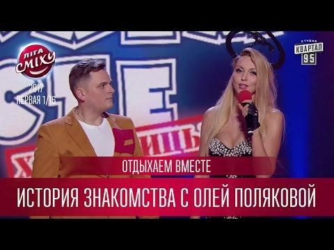 Киев - Объявления - Раздел: Знакомства - Виртуальный роман
