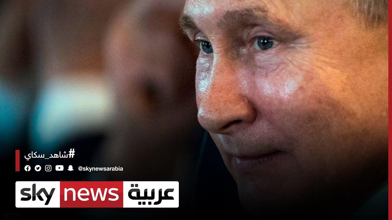 بوتن محذر.. سنرد بقوة على أي استفزازات ضد بلدنا  - نشر قبل 3 ساعة