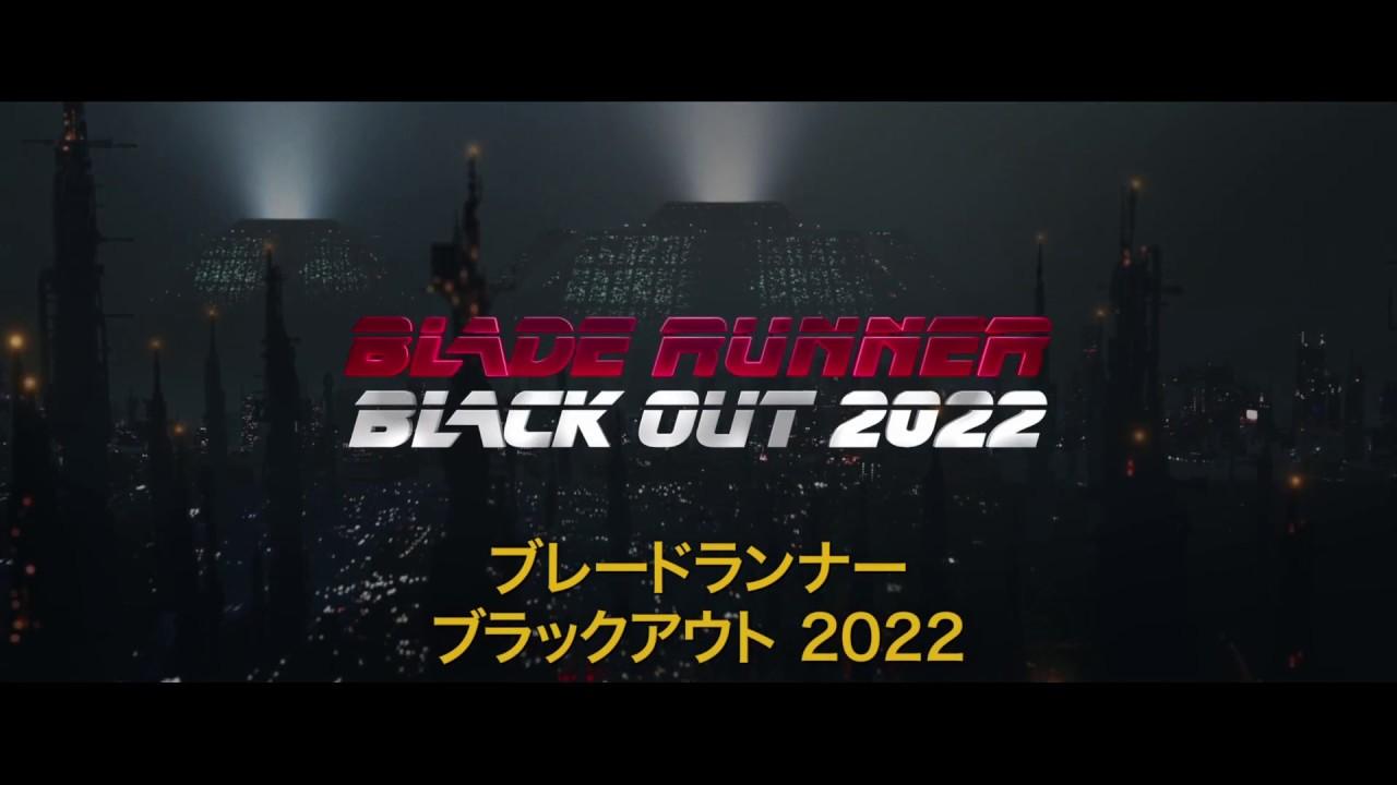 Cowboy Bebop director to helm Blade Runner anime short - TechSpot