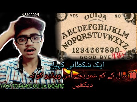 Ouija Board Game Hindi/Urdu | How To Make Ouija Board | Worlds Most  Dangerous Game | DIY Home Made