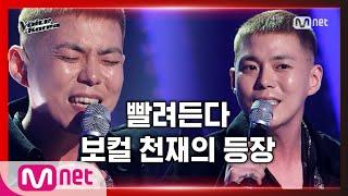 [2회] 김지현 - 제발 | 블라인드 오디션 | 보이스…