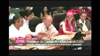 CONFERENCIA DE PRENSA SOBRE SISMO EN AREQUIPA    TV PERU