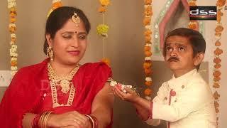 CHOTU SUHAGRAAT PART 2 ||खांदेश के छोटू की सुहागरात भाग 2 ||Khandesh Hindi Comedy-khandeshi comedy
