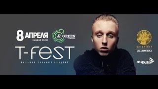 T-Fest - A2 08.04