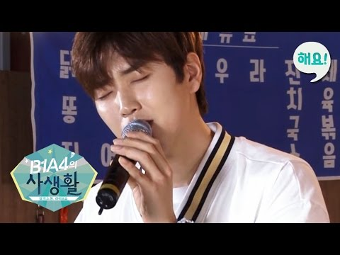 [Heyo idol TV] B1A4 Sandeul - A glass of soju Live [B1A4의 사생활] 20160608