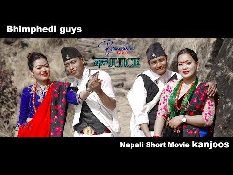 "Nepali Short Comedy Movie  ""Kanjus"" 2018 by Bhimphedi Guys."