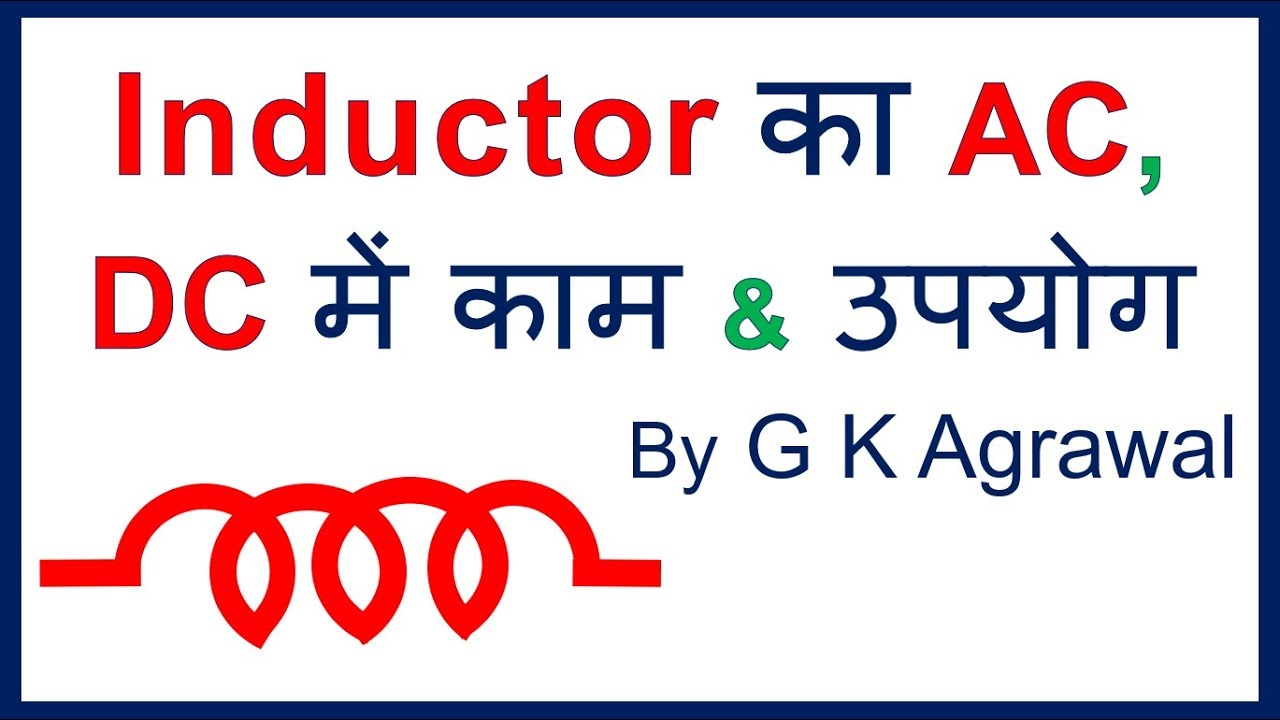 Inductor Working In Ac Dc Circuits Uses Hindi Youtube And