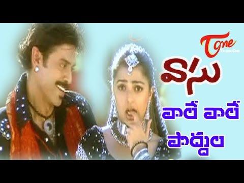 Vasu Songs - Vaale Vaale Poddula - Venkatesh - Bhoomika Chawla
