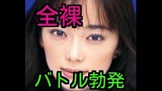 女優として活動を再開した手塚理美と葉月里緒奈の全裸バトル勃発か!! ...