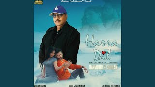 Harra Dil Harminder Chohan Free MP3 Song Download 320 Kbps