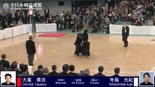 第61回 全日本剣道選手権大会 第1回戦 平成25年11月3日(日)・日本武道...