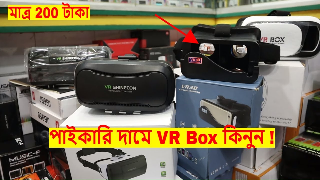 vr box price in bd buy retail wholesale best place to buy vr box cheap price in dhaka. Black Bedroom Furniture Sets. Home Design Ideas