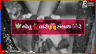 💙Navratri Special Gujarati WhatsApp Status 2019❣️Navratri Gujarati Status😘Navratri 2019😍Rj Edits