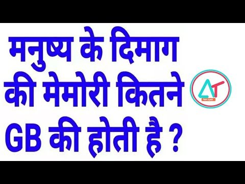 Gk | Gk In hindi | GK Questions And Answers | any time ( part 5 )