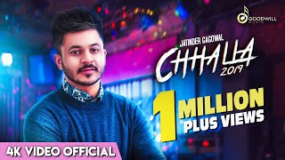 Challa 2019 | Jatinder Gagowal | Amrit Music Works| Official Video | Latest Punjabi Songs 2019