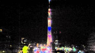 東京スカイツリーカウントダウンライトアップ(1)