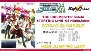 THE IDOLM@STER SideM ST@RTING LINE-04 High×Joker 試聴動画