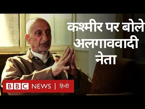 Kashmir पर अब