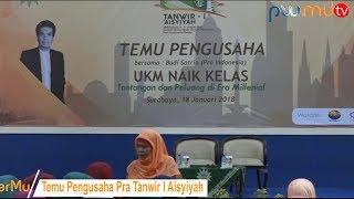 Temu Pengusaha Pra Tanwir I Aisyiyah di UM Surabaya