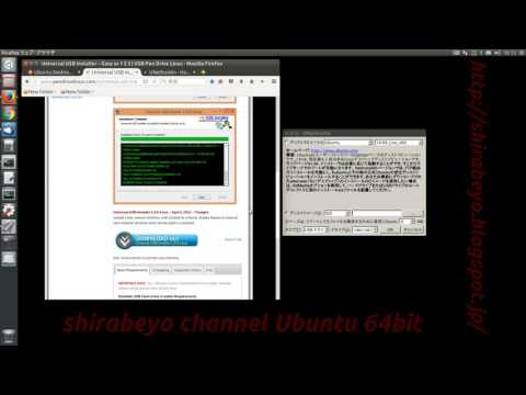 WindowsやMacでUbuntuをUSBメモリへインストールする方法について How to install Ubuntu to the USB memory in Windows and Mac.