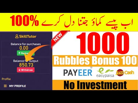 Make Money Online In Pakistan | Online Earning Website In Pakistan Without Investment 2020