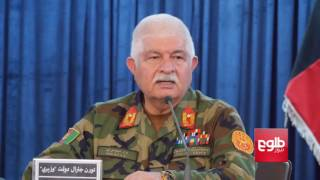 Large-Scale Military Operation To Be Launched In Kunduz