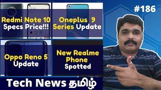 Redmi Note 10 Series Price, Oneplus 9 Series, Realme New Phone, Oppo Reno 5 | Tamil Tech News 186