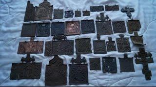 Фото обзор церковной металлопластики.С бабушкиного иконостаса.