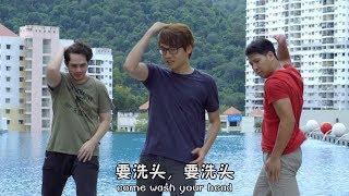 Video 【别怕洗头】恶搞 Despacito Parody MV download MP3, 3GP, MP4, WEBM, AVI, FLV November 2017