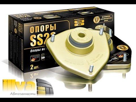 Продажа амортизаторов ss-20 для всех моделей автомобилей российского. Двухтрубные амортизаторы для автомобилей модельного ряда самара.