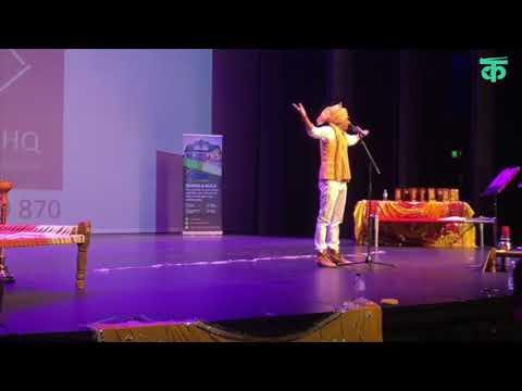 Haryana Day Celebration in Melbourne Australia I Gajender Phogat Performance I Radio Kasoot I