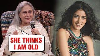 Jaya Bachchan Shares A Funny Experience With Her Granddaughter Navya Nanda