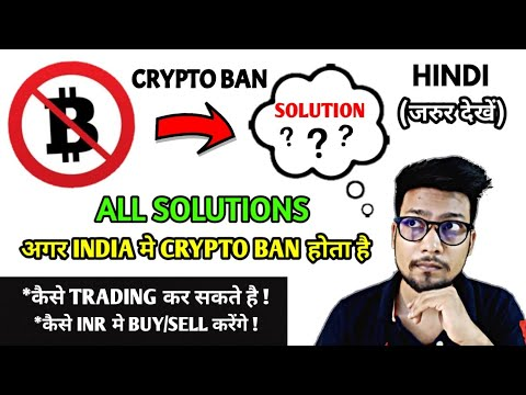 How to trade crypto in india