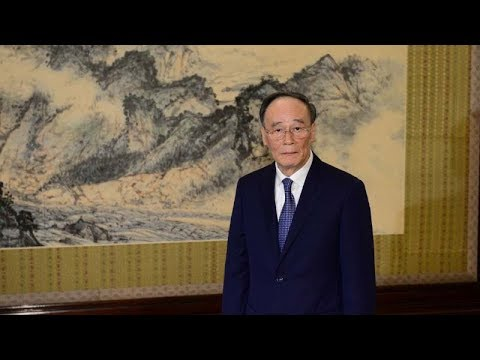 Chinese Vice President Wang Qishan to visit Russia, Belarus