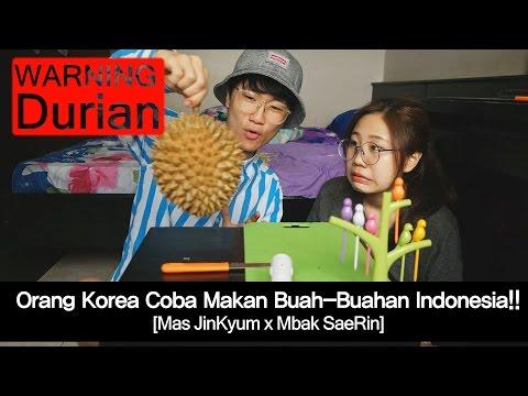 Orang Korea Coba Makan Buah-Buahan Indonesia [Mbak SaeRin Lucu!!] // 인도네시아 과일 먹방 *두리안 주의*