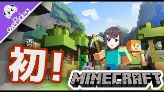 【初デビュー!】Minecraftって楽しいの?【Overidea】