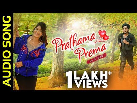 Prathama Prema | Audio Song | Odia Music Album | Mahaprasad | Somalin | Priyabrata | Biswajeet