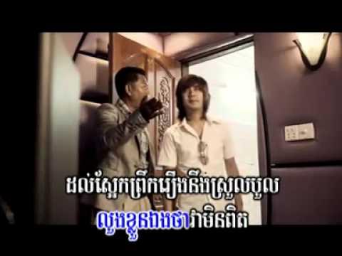 Tii bom-phut yeung trov baek knea-Town vol 5
