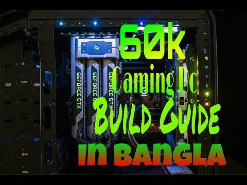 60000 Taka Gaming Pc Build Guide in Bangla| 1080P killer Gaming Pc !!!