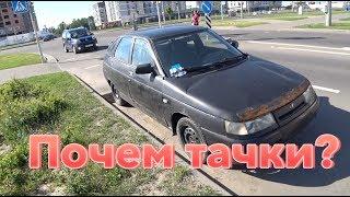 Я в шоке от цен на авто в Беларуси!!! | Авторынок Ждановичи Минск