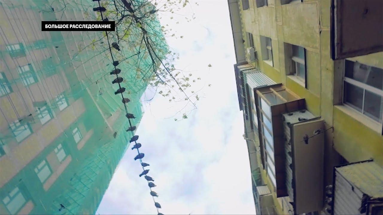 Как переселяли пятиэтажки до реновации