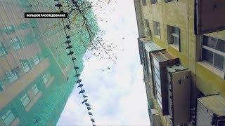 видео Куда переселят жителей хрущевок в Москве?
