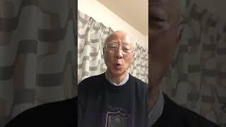 校歌 - 千葉県千葉市立花見川中学校校歌