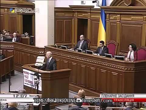 Выступление Джо Байдена в Верховной Раде / Joe Biden speech at the Ukrainian parliament