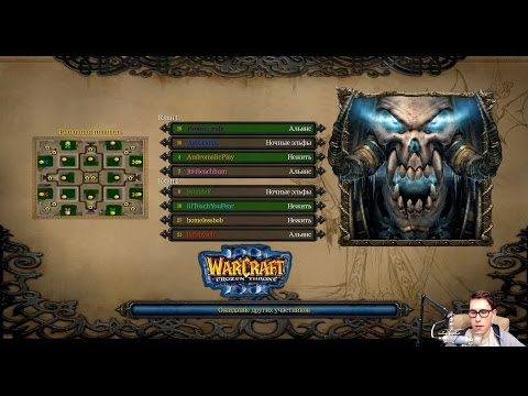 Warcraft 3 Господство Хаоса - Часть 1 - Исход Орды - Прохождение кампании Орки