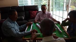 Lam's siblings playing mahjong