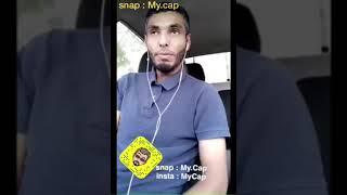 طريقة الغاء برنامج تيسير من شركة الكهرباء السعودية